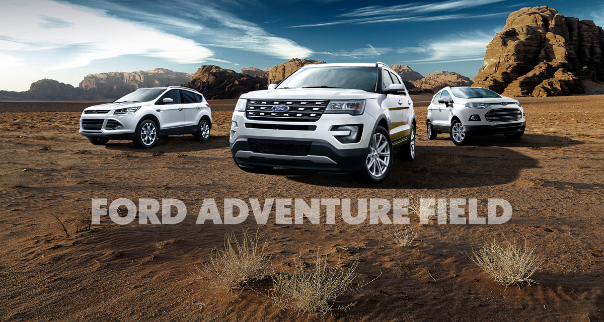 ford-adventure