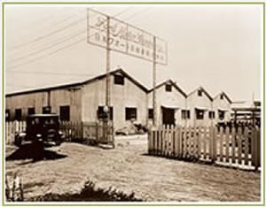 ford_yokohama_factory